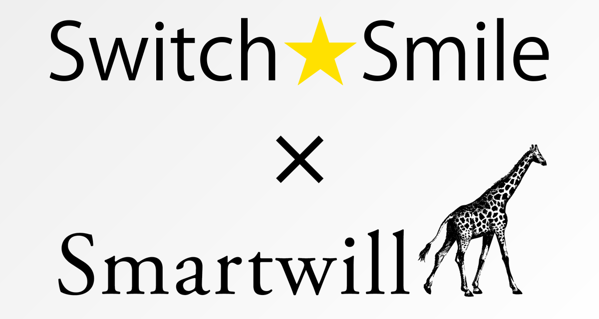 https://switch-smile.com/wp-content/uploads/img-smartwill-1200x640.png
