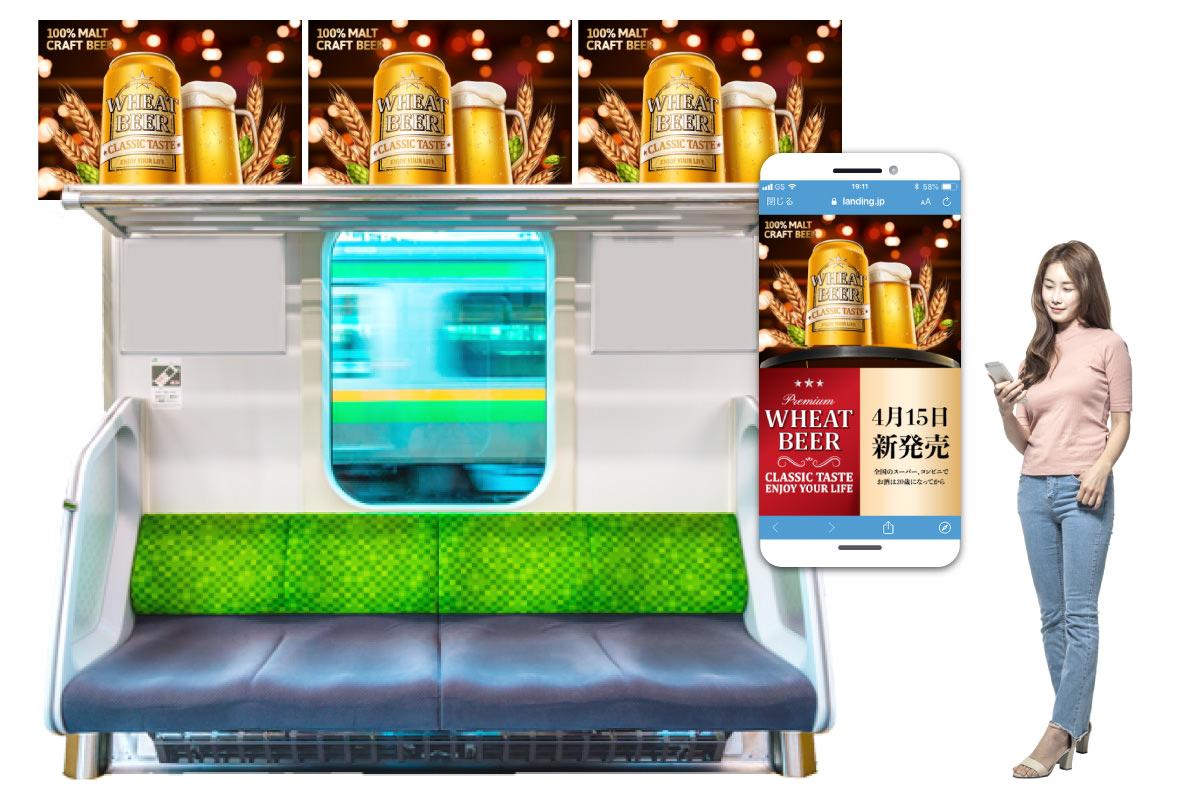 交通広告とスマートフォン位置情報広告『PinableAd』およびタウンWiFiアプリが連携した『山手線プッシュアド』のテスト販売を開始